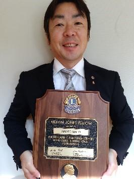 LCIF国際ボランティに貢献し、メルビンジョーンズフェローを受賞!