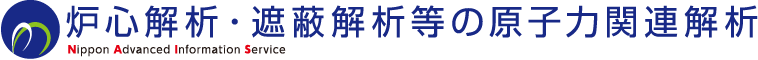 midashi_torihikisaki2